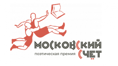 Mikhail Gronas Poetry Award