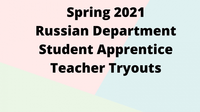 Spring 2021 Russian Department Student Apprentice Teacher Tryouts